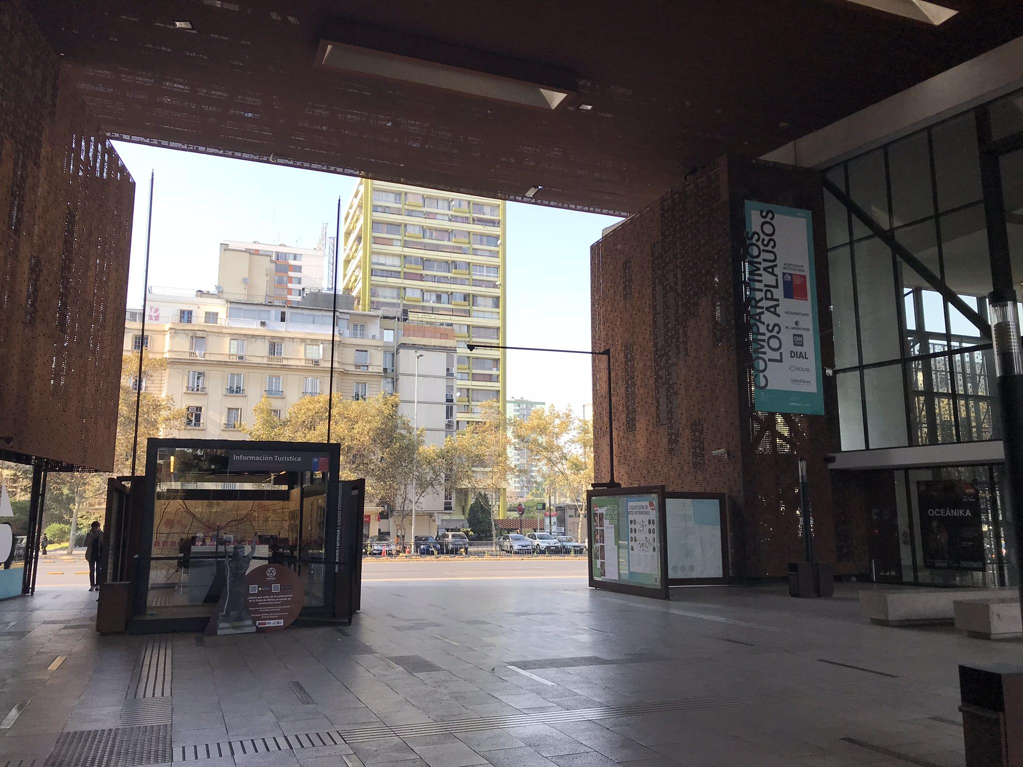 Centro Cultural GAM   Mi blog de aventuras   2018