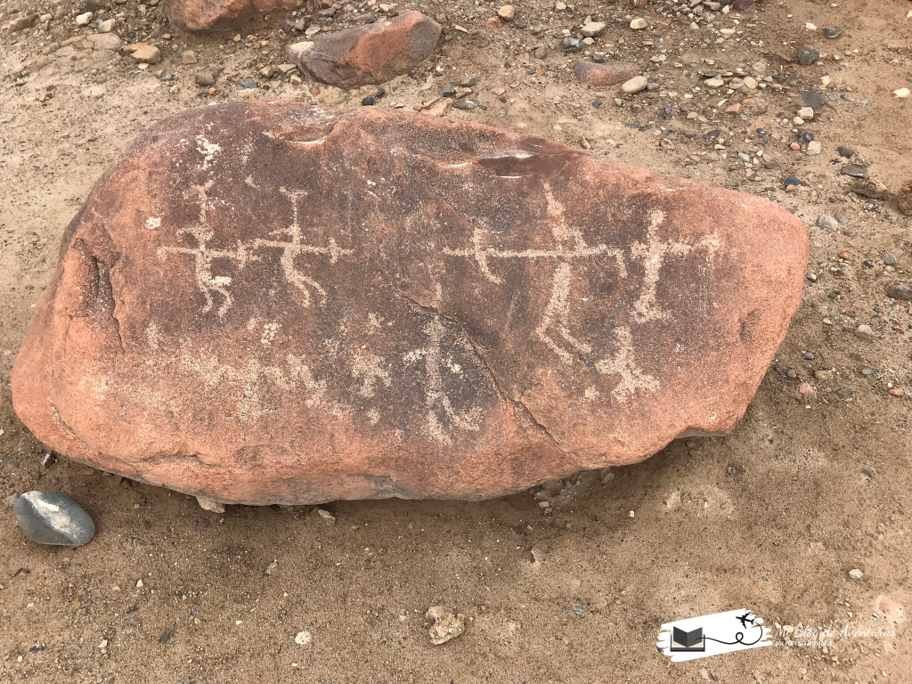 Petroglifos Miculla, Tacna | Mi Blog de Aventuras | 2019